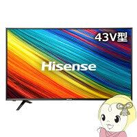 HJ43N3000_ハイセンス_43V型4KウルトラHD液晶テレビ