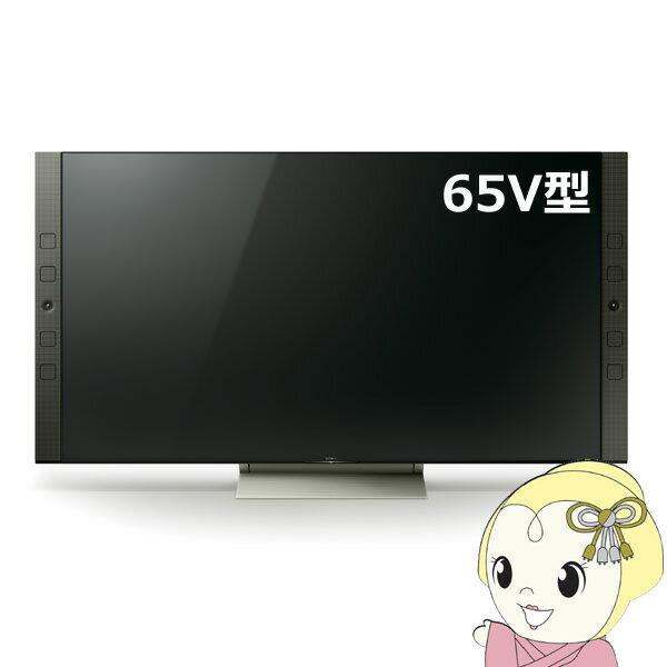 KJ-65X9500E ソニー デジタルハイビジョン液晶テレビ65V型 X9500Eシリーズ ハイレゾ対応【smtb-k】【ky】【KK9N0D18P】
