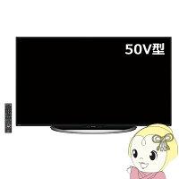 LC-50U45_シャープ_50V型フルハイビジョン液晶テレビU45ライン_低反射4Kパネル
