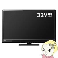 LCD-32LB8_三菱電機_32V型液晶テレビ_地デジ・BS・110度CSデジタルチューナー内蔵