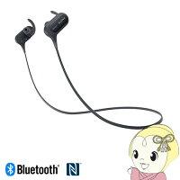 MDR-XB50BS-BZ_ソニー_Bluetooth搭載ダイナミック密閉型カナルイヤホン_ブラック