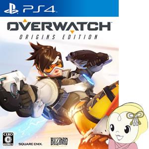 [予約 5月24日以降][PS4用ソフト] オーバーウォッチ オリジンズ・エディション PLJ…