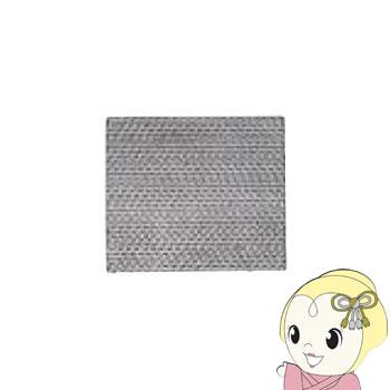 CD-JF3 コロナ 除湿機用交換フィルター 10年交換不要フィルター【KK9N0D18P】