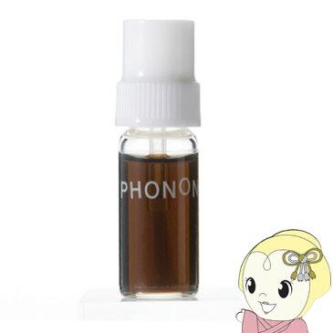 PHONON LIQUID 3n 接点改善剤【KK9N0D18P】