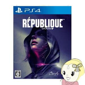 [PS4用ソフト]Republique PLJS-70062【KK9N0D18P】