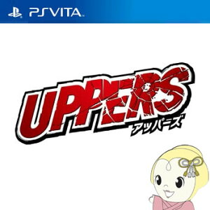 [PSV用ソフト]UPPERS (アッパーズ) VLJM-30172【smtb-k】【ky】【…