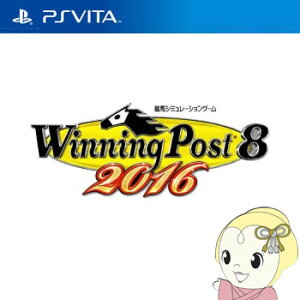 [PSVita用ソフト]Winning Post 8 2016 VLJM-35322【smtb…