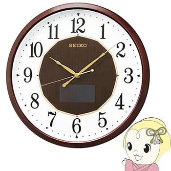セイコークロック 掛け時計 ハイブリッドソーラー 電波 アナログ 茶メタリック SF241B【smtb-k】【ky】【KK9N0D18P】