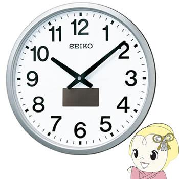 【あす楽】【在庫あり】セイコークロック 掛け時計 ハイブリッドソーラー 電波 アナログ 銀色メタリック SF242S【smtb-k】【ky】【KK9N0D18P】