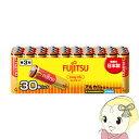 LR6FL-30S 富士通 アルカリ乾電池 単3形 30本パック【KK9N0D18P】 1