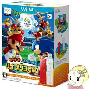 [予約 6月23日以降][Wii U用ソフト] 任天堂 マリオ&ソニック AT リオオリンピッ…