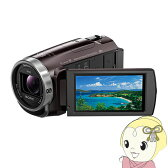 HDR-CX675-T ソニー デジタルHDビデオカメラレコーダー ボルドーブラウン【smtb-k】【ky】【KK9N0D18P】