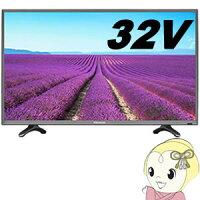 HS32K225_ハイセンス_32V型_地上・BS・110度CSデジタルハイビジョンLED_液晶テレビ