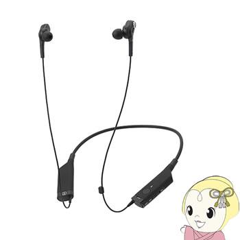 【在庫限り】ATH-BT08NC audio-technica アクティブノイズキャンセリングワイヤレスステレオヘッドセット【smtb-k】【ky】【KK9N0D18P】 送料無料!(北海道・沖縄・離島除く)