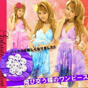バタフライ ギザギザデザイン キャバドレス