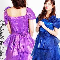 【SALE】二の腕カバーのオフショルダー♪スパンコールxオーガンジーのボリューム姫ドレス★大きいサイズOK【キャバ/ロングドレス】