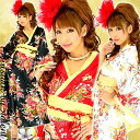 ◆あす楽対応◆直球ロングの花魁和柄♪着物ドレス★新作★ロング...