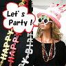 ◆あす楽対応◆【130yen★6色】お誕生日パーティーに♪ハッピーバースデー♪ネックレス《メール便対応》【RCP】【税込価格】