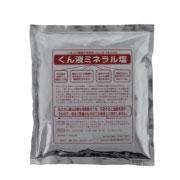 徳用くん液ミネラル塩500g