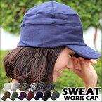 キャップ スウェット ワークキャップ ビッグサイズ 大きいサイズ 帽子 CAP 男女兼用 メンズ レディース【クリアランスセール開催中 全品ポイント2倍 割引クーポン発行】