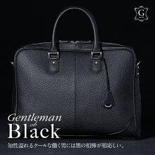 B-GA002牛革ブリーフケース
