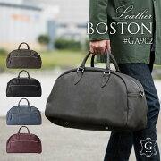 ボストンバッグ ボストン カジュアル 修学旅行 ショルダ