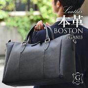 サフィアーノ ビジネス ボストンバッグ ボストン ショルダー カジュアル ブラック ホワイト