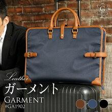 GOLDMENガーメントケース・衣類やスーツ持ち運び用GA1902