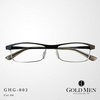 福井県鯖江のリーディンググラス/老眼鏡/ビジネスグラス