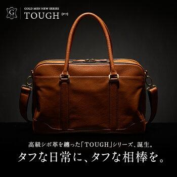 ビジネスバッグGOLDMEN本革タフシリーズ・ボストンバッグGA801