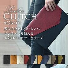 GB601メンズクラッチバッグ/クロコ/レザー