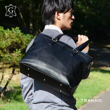 メンズトートバッグ・大きめ2wayトート・ショルダー付きビジネスバッグ【GB607】