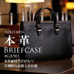 【送料無料】ビジネスバッグ メンズ レザー 本革 牛革 ブリーフケース PCバッグ ビジネスマン リクルート A4 人気 通勤 おしゃれ 高級 【GB901】