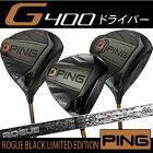 https://image.rakuten.co.jp/auc-golf-plus/cabinet/ping/g400_dr_rg300.jpg