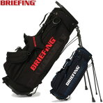 ブリーフィングBRIEFINGゴルフスタンド式キャディバッグCR-4#02BRG203D21