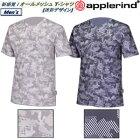 https://image.rakuten.co.jp/auc-golf-plus/cabinet/applerind/js1144-300.jpg