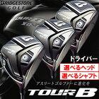 https://image.rakuten.co.jp/auc-golf-plus/cabinet/bridgestone/17tb-xd357dr300.jpg