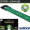 http://image.rakuten.co.jp/auc-golf-plus/cabinet/daiyagolf/tr532-300.jpg