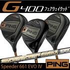 ピンPINGG400フェアウェイウッドスピーダー661エボリューション4EVOLUTIONIV日本仕様※9月7日発売※ご予約受付