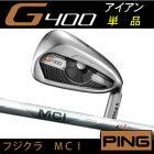 https://image.rakuten.co.jp/auc-golf-plus/cabinet/ping/g400_i_mci300.jpg