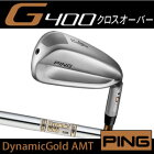 https://image.rakuten.co.jp/auc-golf-plus/cabinet/ping/g400_xr_amt300.jpg