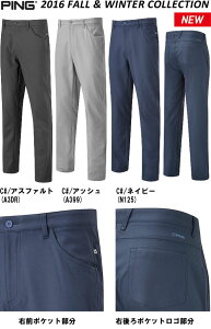 http://image.rakuten.co.jp/auc-golf-plus/cabinet/ping02/16awp03189.jpg