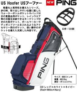 http://image.rakuten.co.jp/auc-golf-plus/cabinet/ping02/16ushoofe.jpg