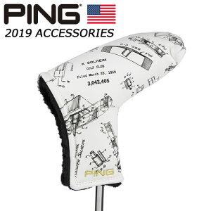 6746dbdb02df ピン パテントドローイング パターカバー ブレード型 PING Patent Drawing Putter Cover 日本未発売 USモデル  メーカー正規品 GOLFPLUS
