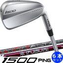 PING i500 ピン ゴルフ アイアン セット カーボンシャフト 6本セット(5〜9番・PW) ALTAJCB PINGFUBUKI 左用あり 日本仕様