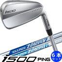 PING i500 ピン ゴルフ アイアン セット ゼロス ZELOS6 ZELOS7 NS PRO 6本セット(5〜9番・PW) スチールシャフト 左用あり 日本仕様