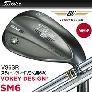 https://image.rakuten.co.jp/auc-golf-plus/cabinet/titleist/sm6stg-300.jpg