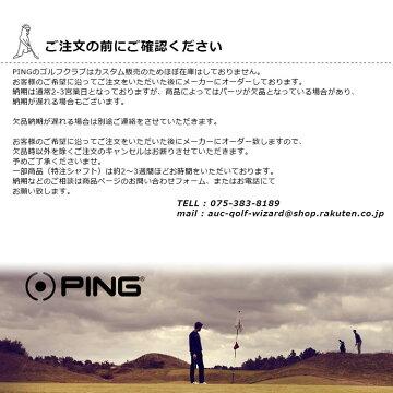 [確認済み]【左右選択可】PINGピンGLIDE2.0グライド2.0ウェッジAWT2.0WEDGETSTSソールシンソール純正スチールシャフト【日本正規品】