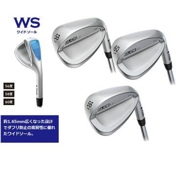 【エントリー10倍!】PINGピンEYE2GORGEウェッジCFS・CFSMAX・NSPRO950GH日本正規品