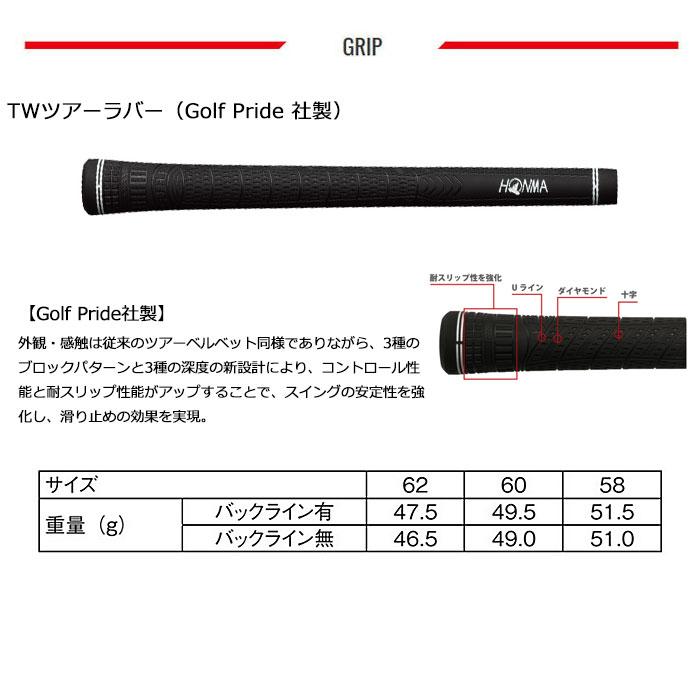 ホンマゴルフ HONMA TOUR WORLD TW-MB ROSE PROTO アイアン KBS TOUR 5~10 (6本セット)